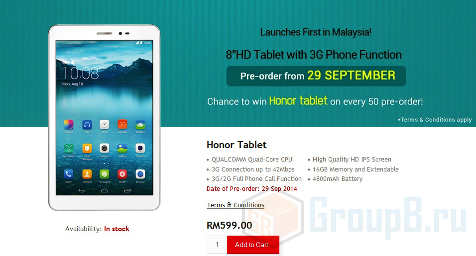 huawei honor tablet